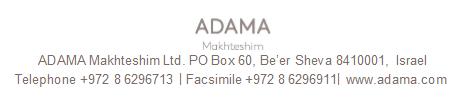 חברת ADAMA, תמונה